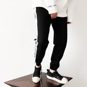 'White Striped' Joggers - esstey
