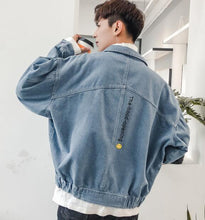 Load image into Gallery viewer, 'Over-sized' Denim Jacket - esstey