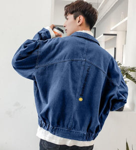 'Over-sized' Denim Jacket - esstey