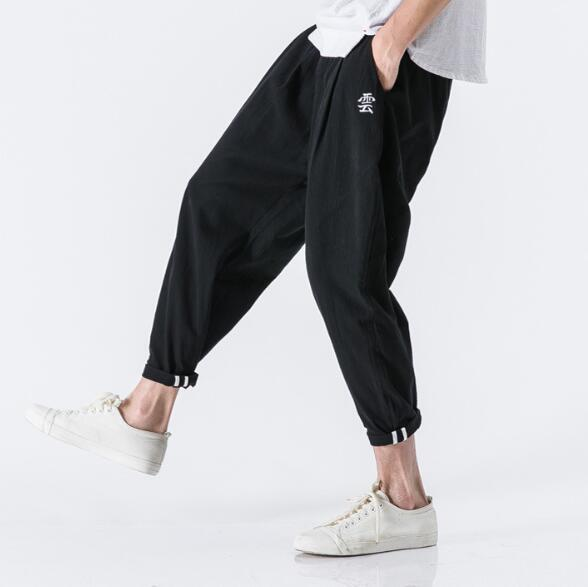 'Character Embroidered' Harem Pants - esstey