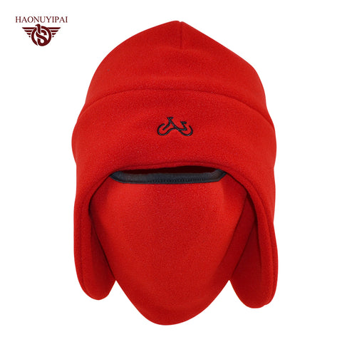 HAONUYIPAI Winter Cotton Hats
