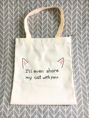 Share a Cat Totebag