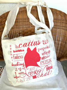 TOTE BAG - Cats by Cats of the World