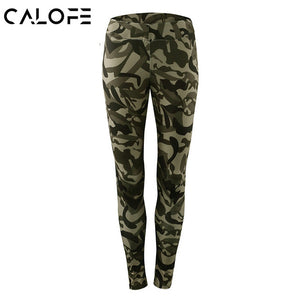 Camouflage Sports Running Pants - Your Goods Central