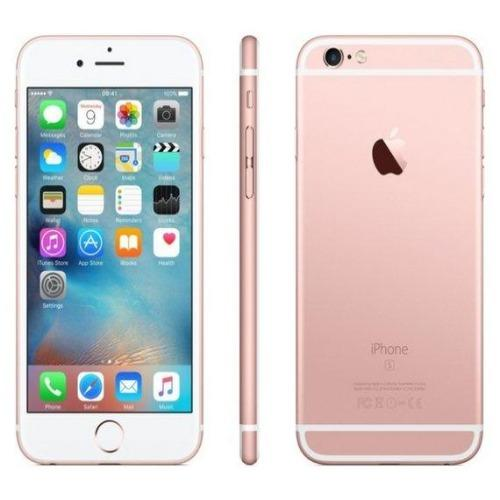 Apple iPhone 6s 32GB Gold - Jamesen