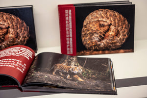 PHOTOGRAPHERS AGAINST WILDLIFE CRIME   (Languages English & Chinese)   A Unique Collection of Photographs & Stories - Highly Acclaimed. Co-Creator Keith Wilson