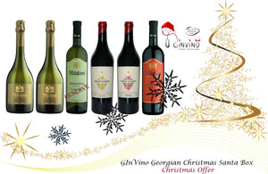 GInVino Georgian Christmas Santa Box Offer