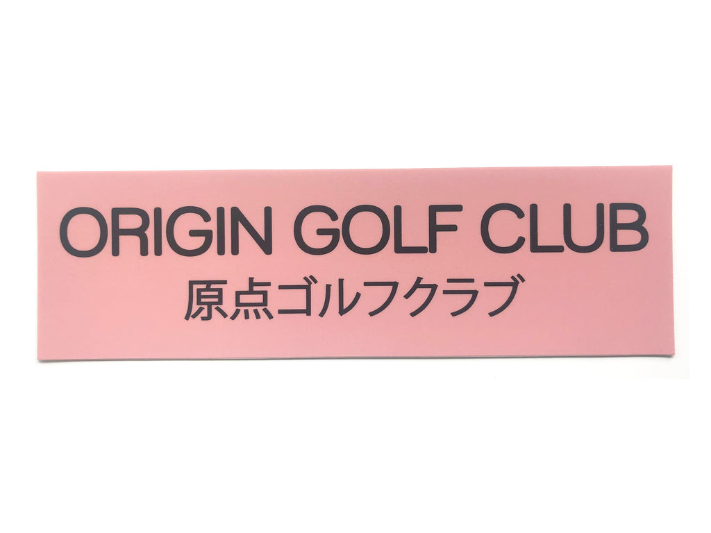 CLUB JAPAN STICKER (PINK)