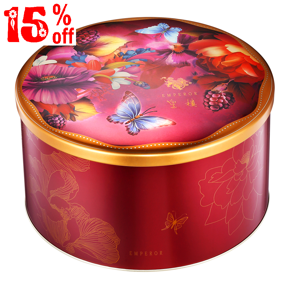 DeFoodie Mart CNY Goodies Gift Set 2019 New Arrival – Emperor Charming Butterfly