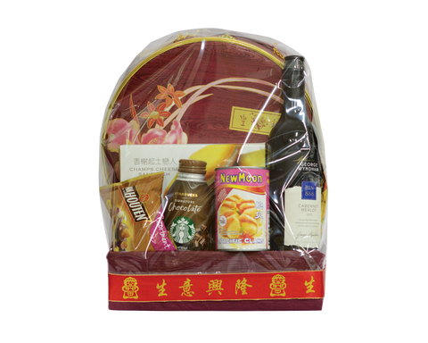 Chinese New Year Isabelle Hamper CNY 2019 Cheerful Hamper DeFoodie Mart