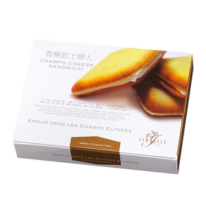 DeFoodie Mart CNY Goodies Gift Set 2019 New Arrival – Isabelle White Chocolate Cheese Tuile
