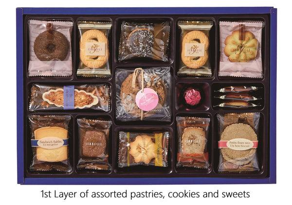 DeFoodie Mart CNY Goodies Gift Set 2020 New Arrival – Isabelle Blooming Violet. Consists of assorted Pastries, Cookies, Sweats. CNY Gift Set.