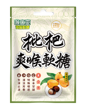 喉立爽 Honey Song Chewy Candy Loquat Flavor