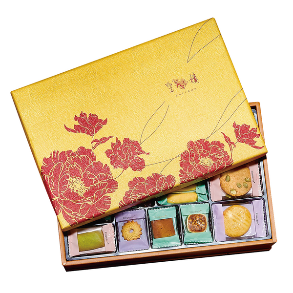 DeFoodie Mart CNY Goodies Gift Set 2019 New Arrival – Emperor Luxury Gold