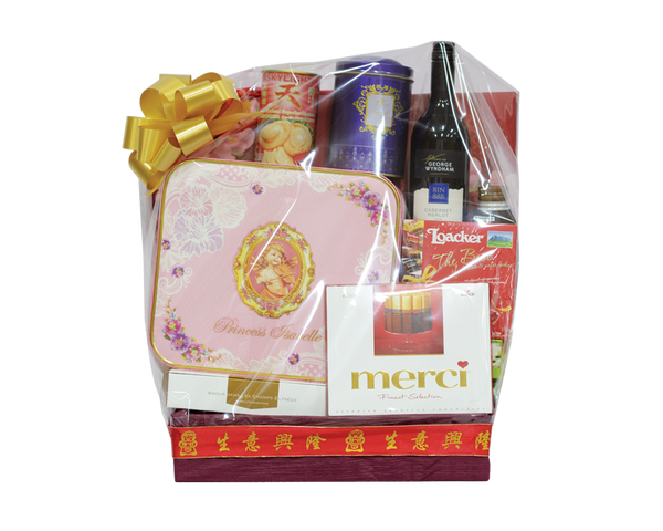 Chinese New Year Isabelle Hamper CNY 2019 Peony Bloom Hamper DeFoodie Mart