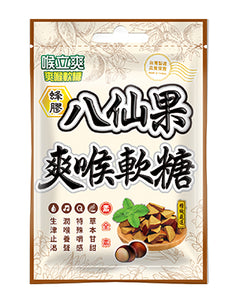 喉立爽 Honey Song Chewy Candy Propolis Square Nut Flavor