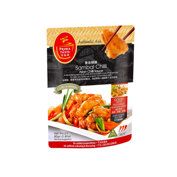 Prima Taste Authentic Asia Cooking Sauce (AA)