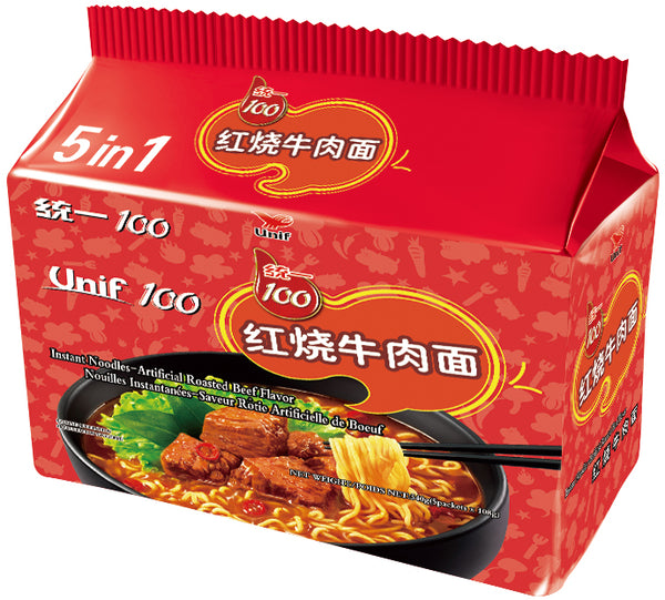 Unif 5s Roasted Beef Flavor Instant Noodles imported by Goh Yeow Seng Pte Ltd is available at defoodiemart.com. Other 2 flavors available: Beef Flavor with Sauerkraut, Stewed Pork Chop Flavor
