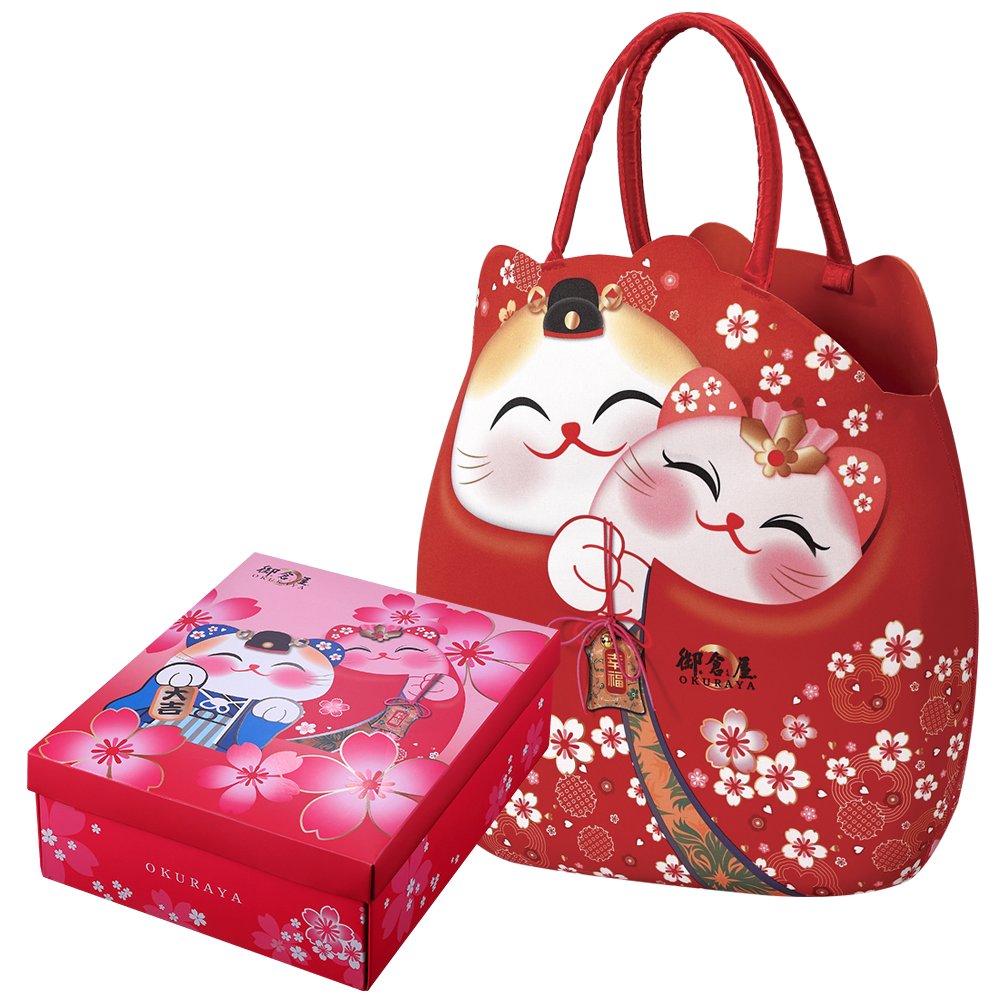 DeFoodie Mart CNY Goodies Gift Set 2019 New Arrival – Okuraya Fortune Kitty