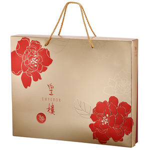 DeFoodie Mart CNY Goodies Gift Set 2019 New Arrival – Emperor Glynnis