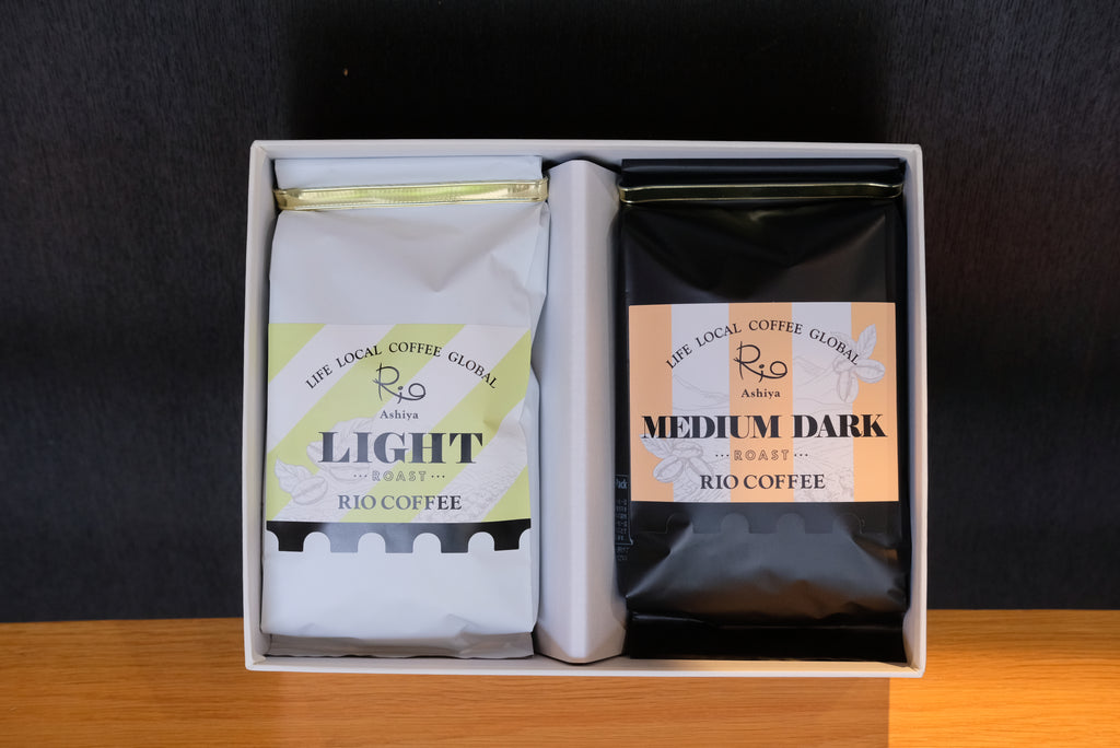 Coffee Beans Gift