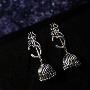 Ferosh Silver Oxidised Jhumka For Women - Drop Earrings Online