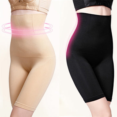 High Waisted Slimming body shaping pants