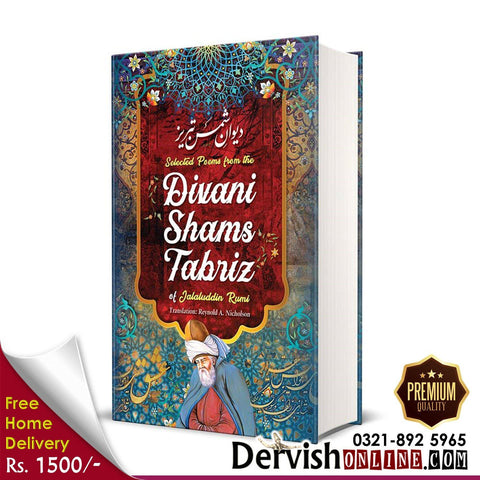 Selected Poems From the Divani Shamsi Tabriz | Deluxe Edition