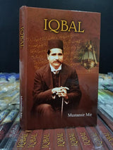 Iqbal -  Poet and Thinker - Dervish Designs Online