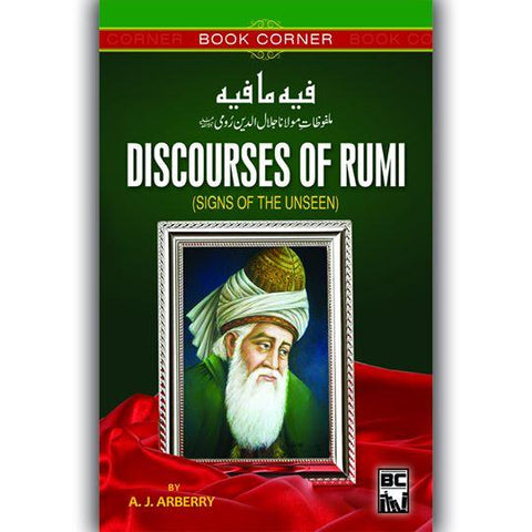 Discourses of Rumi by A. J. Arberry - Dervish Designs Online
