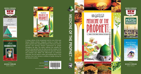 Medicine of the Prophet (saw) | الطبِ نبوی - Dervish Designs Online