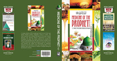 Medicine of the Prophet (saw) | الطبِ نبوی