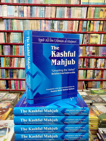 "The Kashf ul Mahjub ""Unveiling the Veiled"""