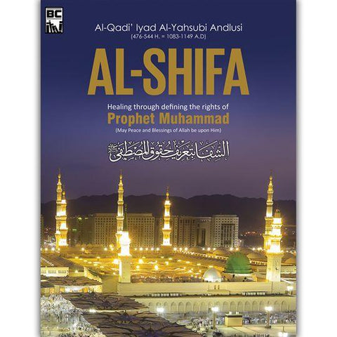 Al-Shifa - Healing through defining the rights of Prophet Muhammad PBUH - Dervish Designs Online
