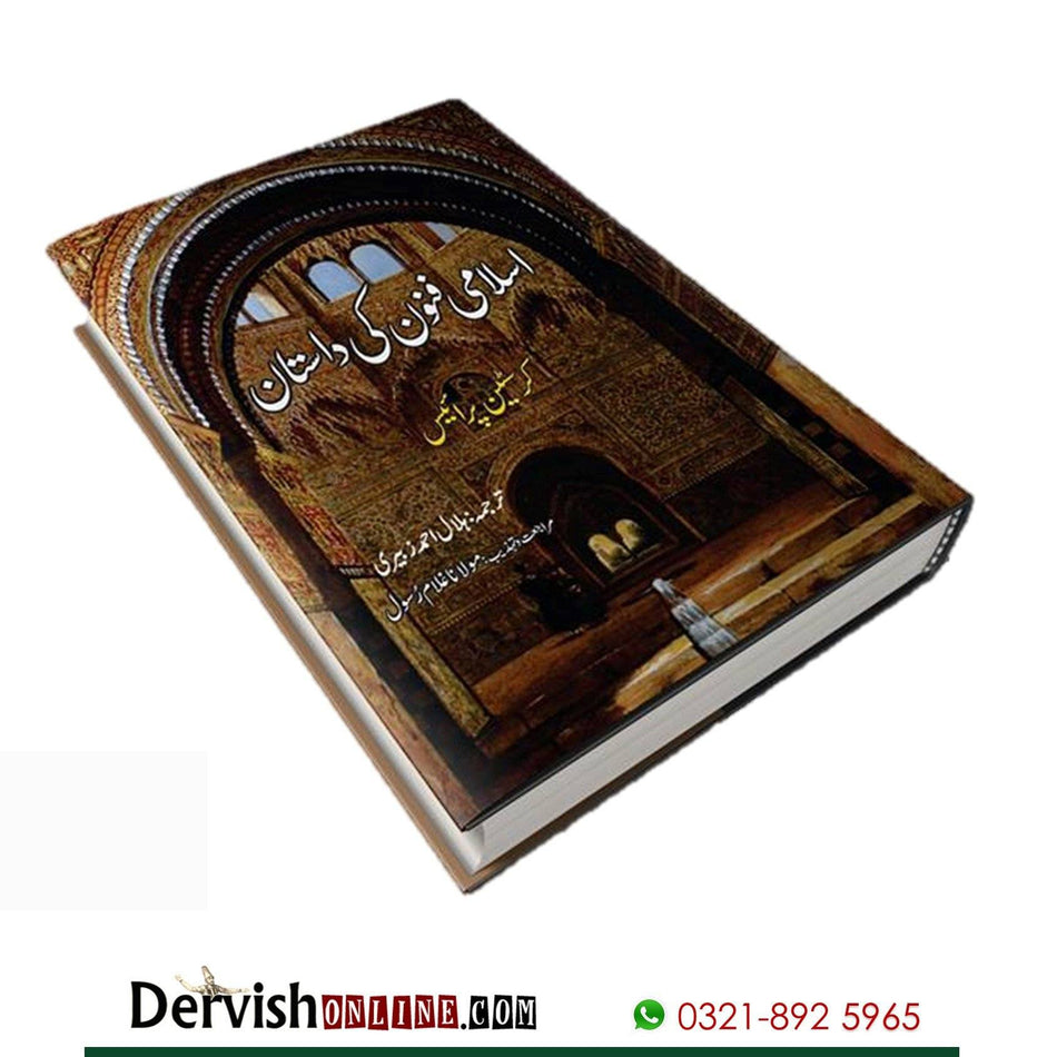 اسلامی فنون کی داستان | The Story of Moslem Art - Dervish Designs Online