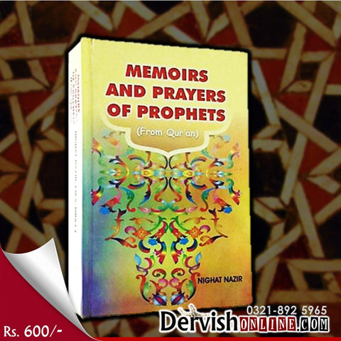 Memoirs and Prayers of Prophets (From Quran) Books Dervish Designs