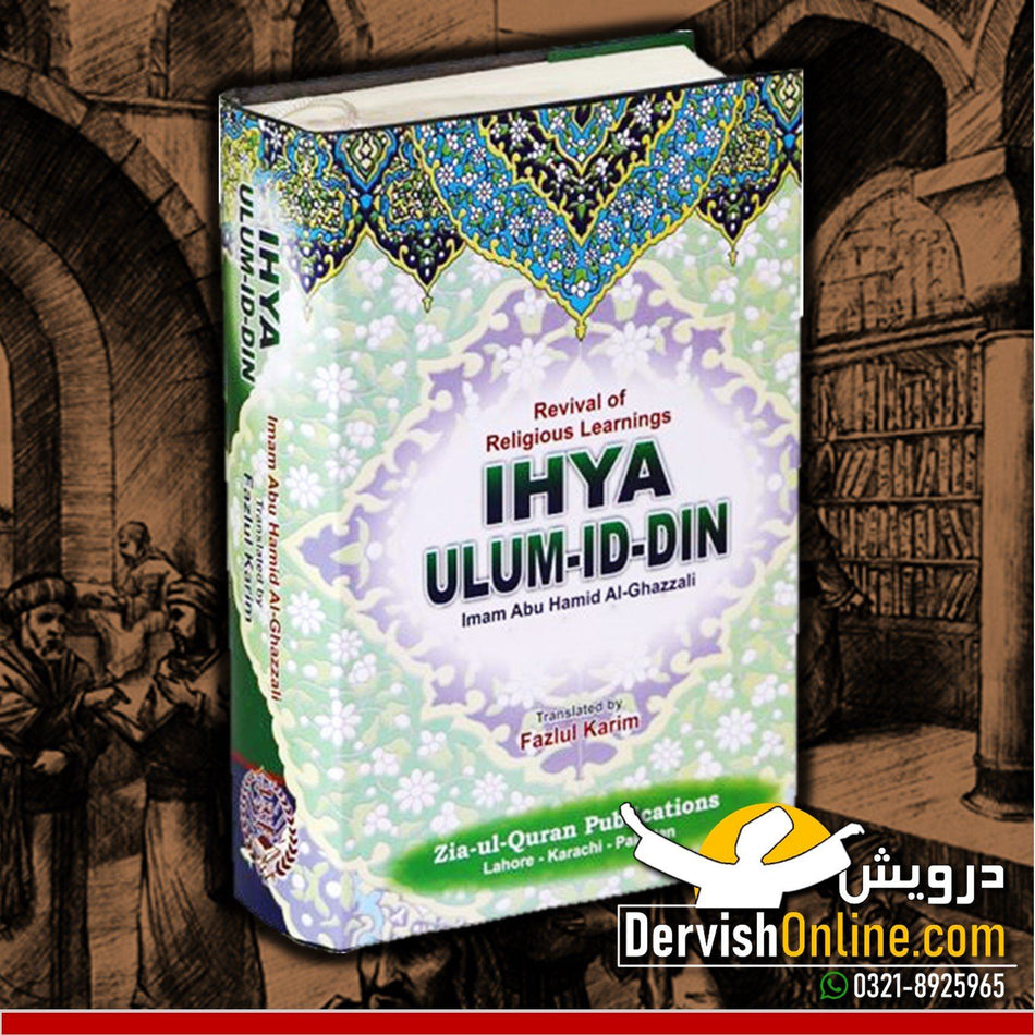 AHYA ULUM-ID-DIN | Imam Ghazali | English Translation - Dervish Designs Online