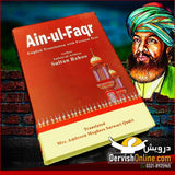 Ain ul Faqr | The Soul of Faqr | Hazrat Sultan Bahoo Books Dervish Designs