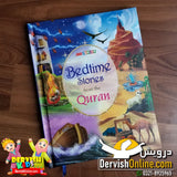 Bedtime Stories from the Quran - Dervish Designs Online