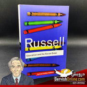 Education and the Social Order | Bertrand Russell Books Dervish Designs