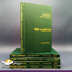 Fiqh us Sunnah by As-Sayyid Sabiq | Set of 5 Books - Dervish Designs Online