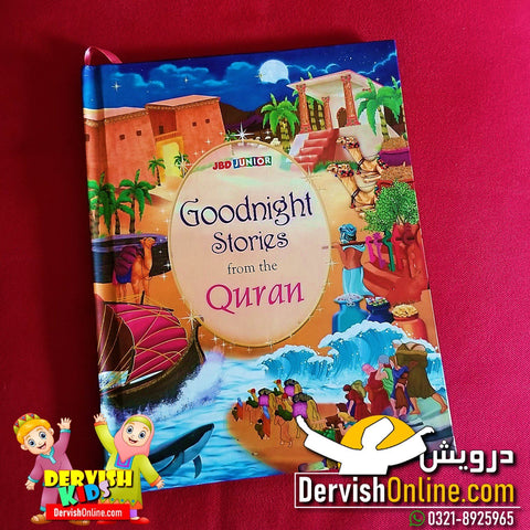 Goodnight Stories from the Quran - Dervish Designs Online
