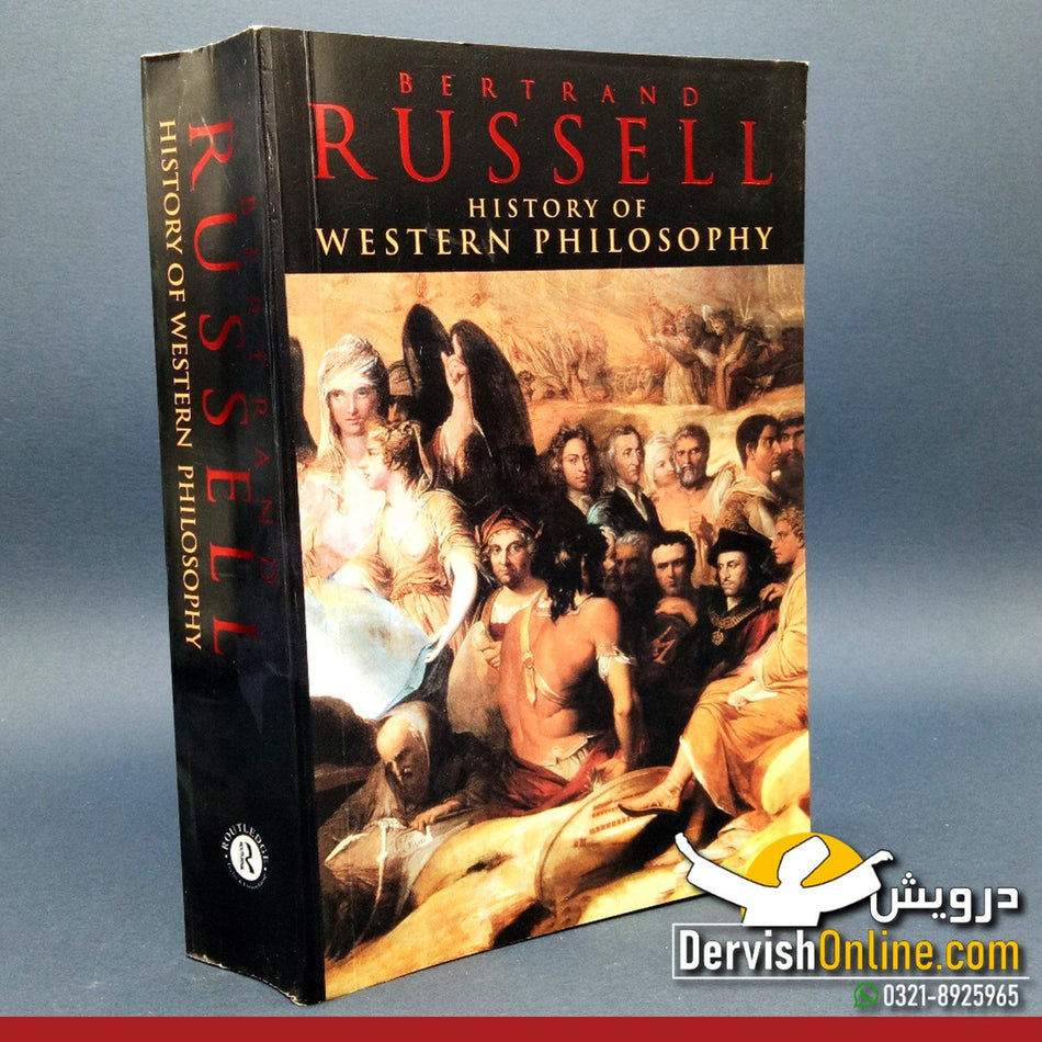History of Western Philosophy | Bertrand Russell - Dervish Designs Online