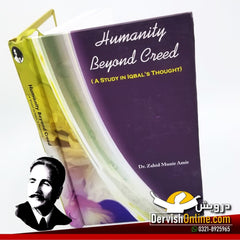 Humanity Beyond Creed | A Study in Iqbal's Thought  | Zahid Munir Aamir