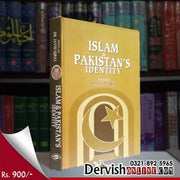 Islam and Pakistan's Identity | Dr. Javed Iqbal Books Dervish Designs