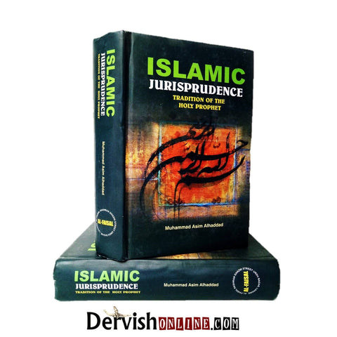 Islamic Jurisprudence - Tradition of the Holy Prophet (PBUH) - Dervish Designs Online