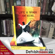 Life and Work of Rumi - Dervish Designs Online