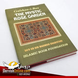 Gulshan i Raz | The Mystic Rose Garden Of Mahmud Shabistari Books Dervish Designs