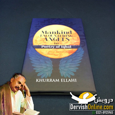 Mankind Encountering Angels in the Poetry of Iqbal - Dervish Designs Online