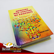 Memoirs and Prayers of Prophets (From Quran) - Dervish Designs Online
